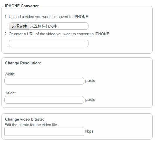 iphone video to wmv convert free
