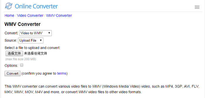 online video converter mov to wmv