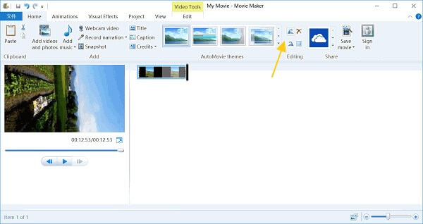 rotate MP4 video windows step 2